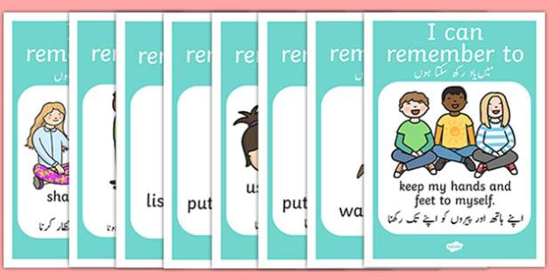 Good Manners Posters Urdu Translation - urdu, Good manners, good behaviour, class management, behaviour management, SEN, put away, tidy up, share, hands up, polite, indoor voice