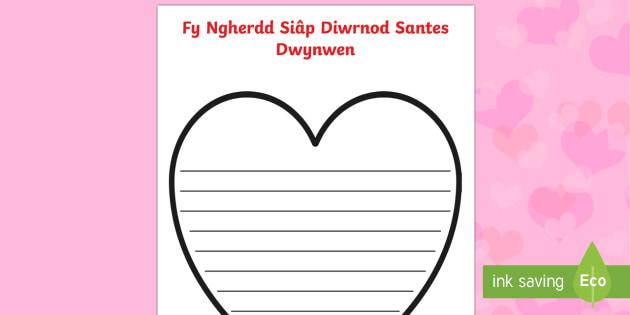 Templed Barddoniaeth Siâp Diwrnod Santes Dwynwen - santes, dwynwen, Ionawr, barddoniaeth, cerdd, cerddi, ysgrifennu,Welsh