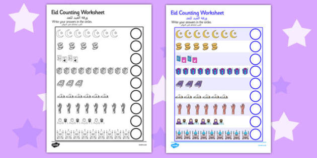 Eid Counting Worksheet Arabic Translation - festival, celebration, islam, muslim, ks1, ks2, key stage, early years, religion, holy, day, classroom, organisation, culture, maths, numbers, adding, sheets, task, numeracy