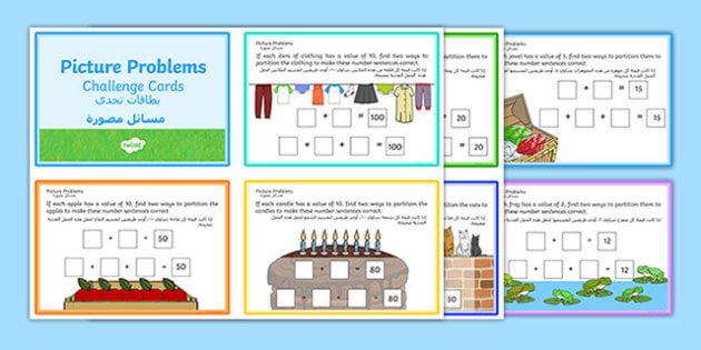 Picture Problems Challenge Cards Arabic Translation - arabic, Year 2 Maths Mastery, deeper understanding, addition, add, plus, total, sum, subtract, subtraction, takeaway, minus, left, more than, greater than, less than, find, solve, reason, predict,