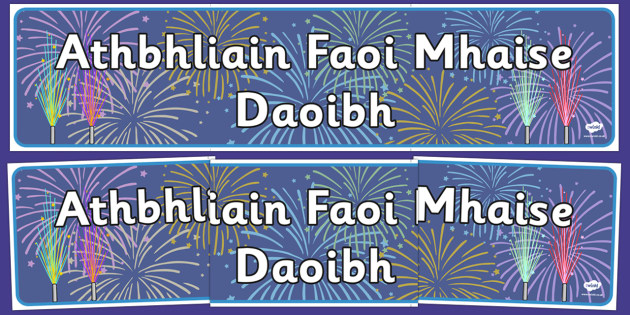 Happy New Year Plural Banner Gaeilge - gaeilge, happy new year, plural, banner, display