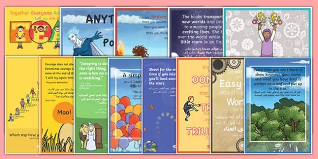 Motivational Posters Pack Arabic Translation-Arabic-translation