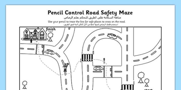 Safe Road Crossing Pencil Control Maze Arabic Translation - arabic