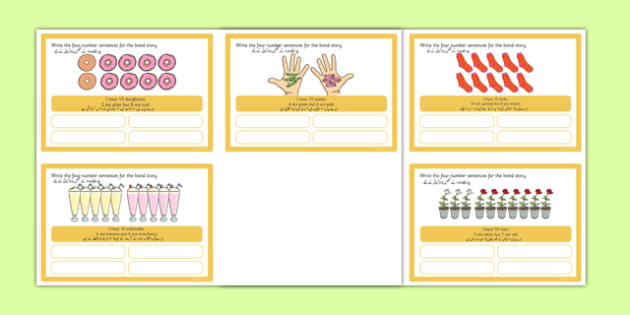 Number Bonds to 10 Stories Challenge Cards Urdu Translation - urdu, number bonds, 10, stories, challenge cards, numeracy, maths