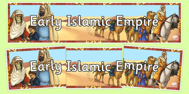 Early Islamic Empire Display Banner - early islamic empire, display banner, display, banner