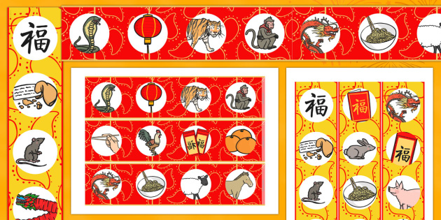 Chinese New Year Display Borders - chinese, new year, Australia