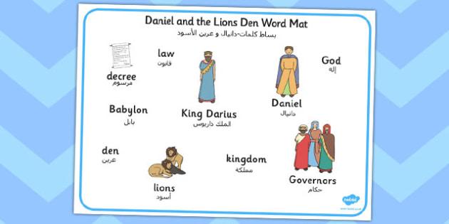 Daniel and the Lion's Den Word Mat Arabic Translation - arabic