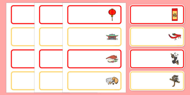 China Themed Editable Drawer Peg Name Labels - china, editable, drawer, peg, name labels, labels, display