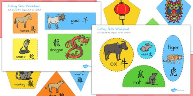 Chinese New Year Cutting Skills Worksheet - australia, cutting