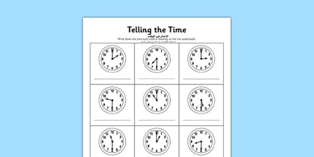 O'clock and Half Past Times Activity Sheet Arabic Translation - arabic, o'clock, half past, times, activity, worksheet