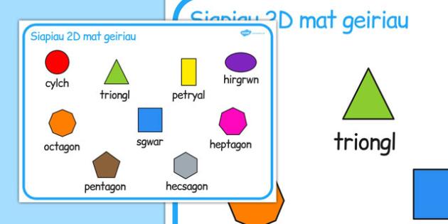 2D Shape Word Mat Cymraeg - welsh, cymraeg, 2d shape, word mat, word, mat, 2d, shape, maths, numeracy