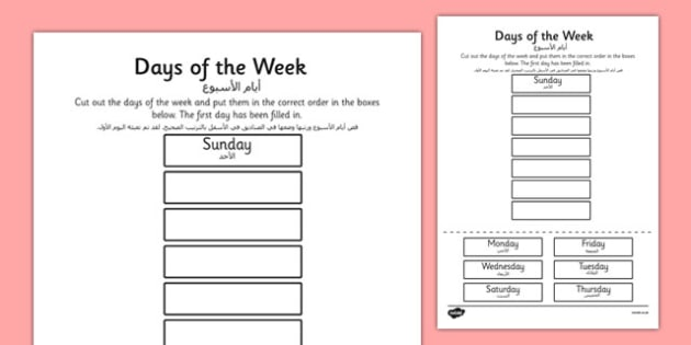Days of the Week Cut and Stick Worksheet Arabic Translation - arabic, colours, photo pack, photo, pack