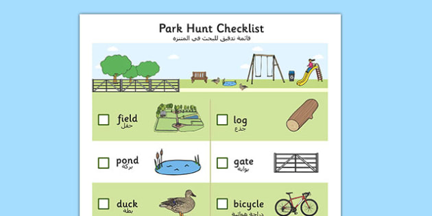 Park Hunt Checklist Arabic Translation - arabic, park, hunt, checklist, check, list, activity