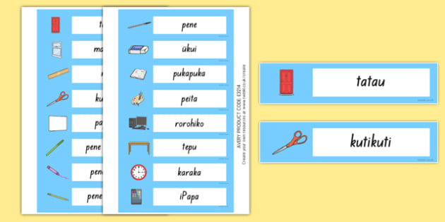 Classroom Objects Labels