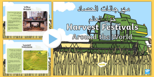 Harvest Festivals Around The World PowerPoint Arabic Translation-Arabic-translation
