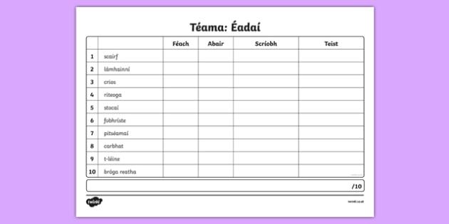 Spelling List Éadaí 2 Irish Activity Sheet - Irish, worksheet
