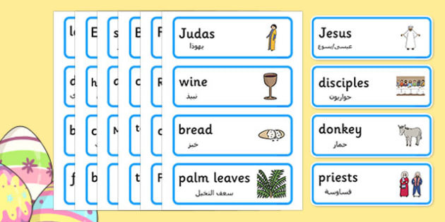 Easter Word Cards Arabic Translation - arabic, Easter Topic, Easter Cards, Easter Word Cards, Foundation, KS1, Easter, Easter resource, Easter teaching resource,  Easter Sunday, Easter, bible, egg, Jesus, cross, Easter Sunday, bunny, chocolate, hot c