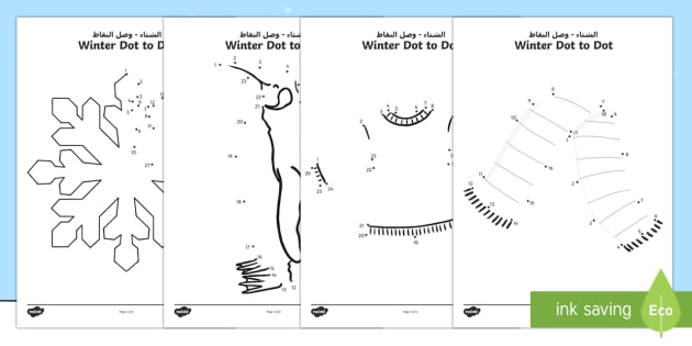 Winter Themed Dot to Dot Activity Sheets Arabic/English - Winter, worksheets, dot to dot, fine motor skills, number recognition, number ordering, Arabic trans