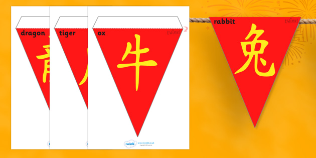 Chinese New Year Bunting (Symbols) - bunting, decorations, display, display bunting, chinese new year, chinese, new year, symbols bunting, bunting with chinese symbols, chinese writing, classroom decorations, for decorating your classroom