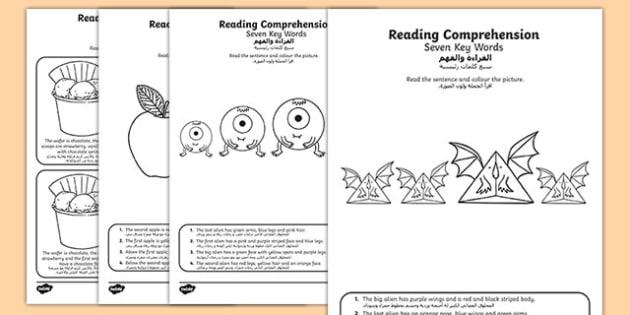 Reading comprehension seven key words activity sheets Arabic Translation - SEN/SALT, reading, inference, information, speech, language, instructions, colour, colouring, worksheet