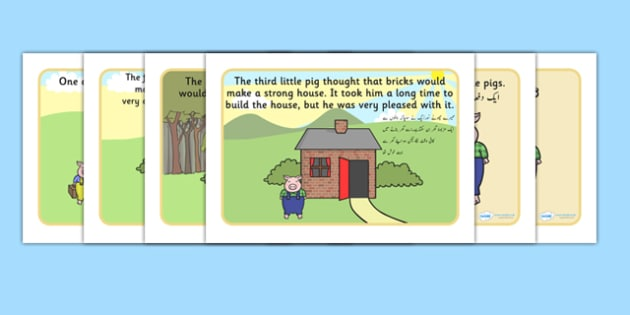 The Three Little Pigs Story Urdu Translation - urdu, Three little pigs, traditional tales, tale, fairy tale, pigs, wolf, straw house, wood house, brick house, huff and puff, chinny chin chin