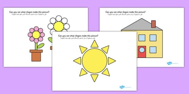 2D Shape Pictures Arabic Translation - arabic, 2d shape, pictures, 2d, shape, maths, numeracy