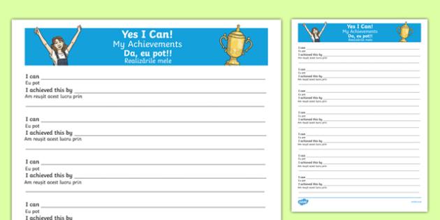 Yes I Can! My Achievements KS2 Activity Sheet Romanian Translation-Romanian-translation, worksheet