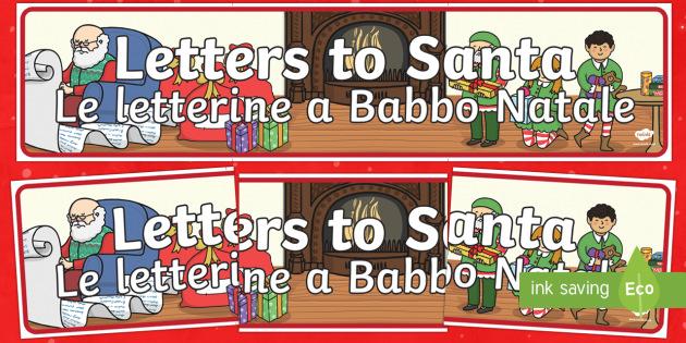 Letter to Santa Display Banner English/Italian - Letter To Santa Display Banner - display, banner, letter, santa, santas groto, letter to sanra, fath