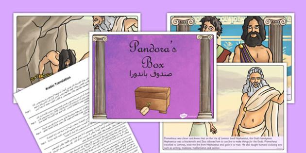 Pandora's Box Ancient Greek Myth Story Arabic Translation - arabic