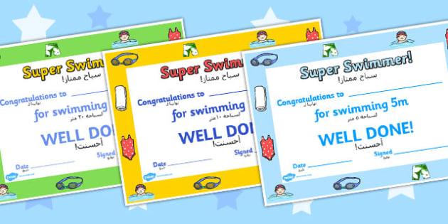Swimming Certificates Arabic Translation - swimming, arabic