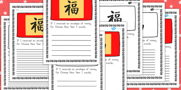 If Received a Chinese New Year Envelope Writing Frame - australia