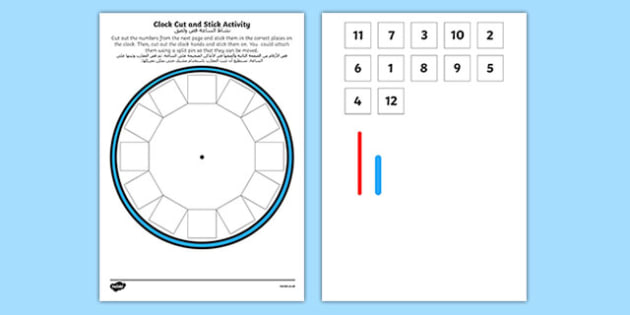 Blank Clock Cut-Out Cut and Stick Activity Arabic Translation - blank, clock, cut out, cut and stick, activity, arabic, time, maths, numeracy, translation, mfl