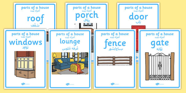 parts of a house display posters Arabic Translation - bilingual, rooms, living, words, speech, language