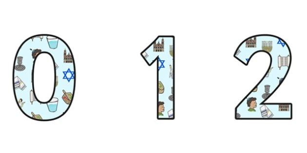 Judaism Small Display Numbers - judaism, religion, re, judaism display, judaism themed numbers, judaism cut out numbers, judaism numbers 0-9, re display, judiasm