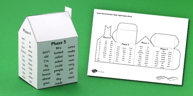 High Frequency Words 3D House Visual Aid - visual aid, 3d, house