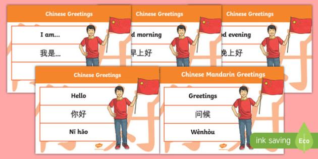 New Zealand Chinese Language Week Greetings Display Posters