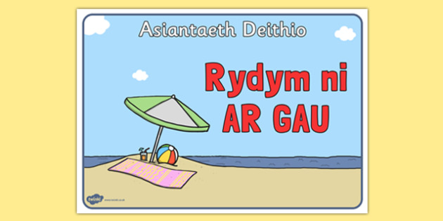 Travel Agents Closed Sign Welsh Translation - roleplay, languages