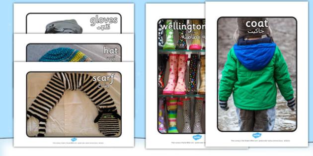 Winter Clothes Display Photographs Arabic Translation - arabic, winter clothes, winter, season, clothes, display, photos, photographs