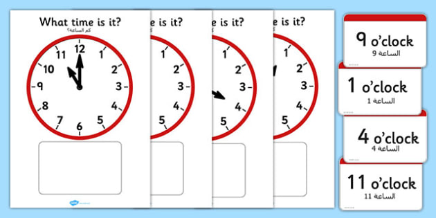 Analogue Clocks Hourly (Matching) Arabic Translation - arabic, Clock time matching game, Time, Time resource, Time vocabulary, clock face, O'clock, half past, quarter past, quarter to, shapes spaces measures, clock game, time game, foundation stage,