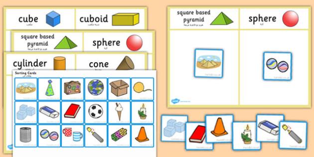 3D Shape Sorting Activity Arabic Translation - arabic, 3d shape, sorting, activity