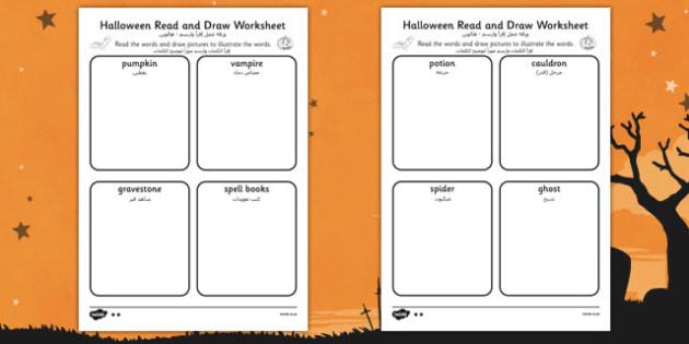 Halloween Read and Draw Worksheet Arabic Translation - arabic, halloween, hallowe'en, read, draw