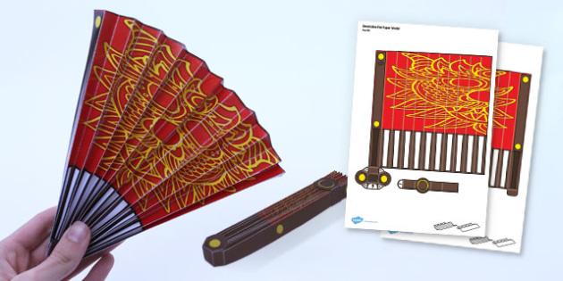 Chinese Decorative Fan Paper Model - chinese, fan, paper, model