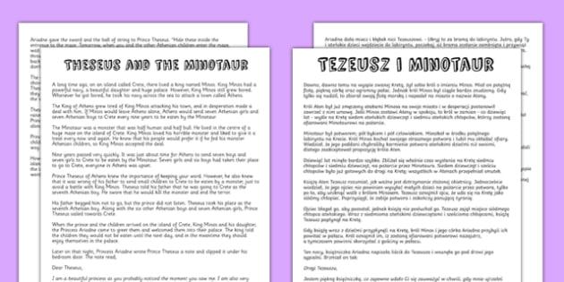 Theseus and the Minotaur Story Print Out Polish Translation - polish, stories, story display