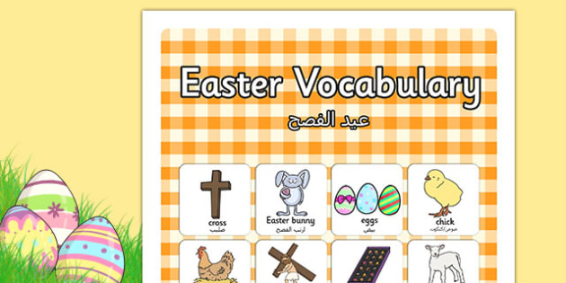 Easter Vocabulary Poster Arabic Translation - arabic, easter, vocabulary, display, poster