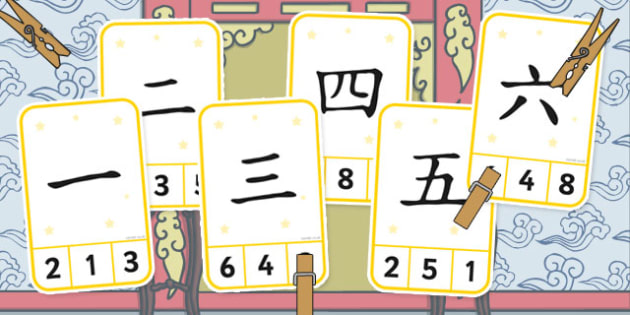 Chinese Number Recognition Peg Activity - Chinese, Number, Peg