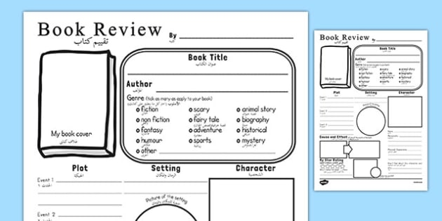 In-Depth Book Review Template Arabic Translation - Arabic, book, review, reading, bilingual, literacy