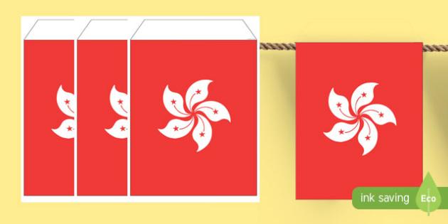 Hong Kong Flag Bunting - hong kong, flag, bunting, display bunting, display