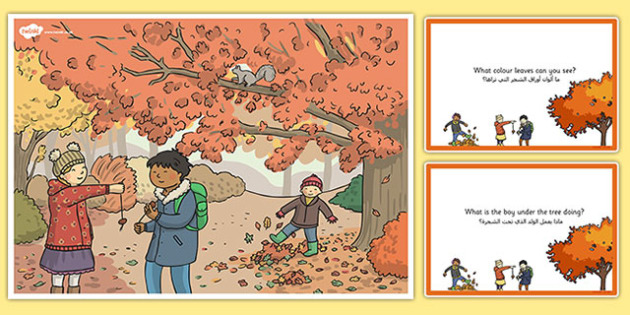 Autumn Woods Scene and Question Cards Arabic Translation - arabic, autumn, woods, scene, question, cards