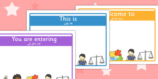 Editable Class Welcome Signs 1 Arabic Translation - arabic, class, welcome signs
