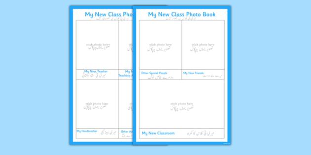 My New Class Photo Book Urdu Translation - my new class, photo book, photo, book, transition, new starter, school, ks1, ks2, change, new year, autumn term